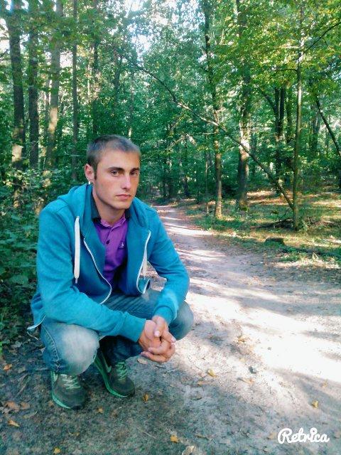 Васильков знакомства киев обл
