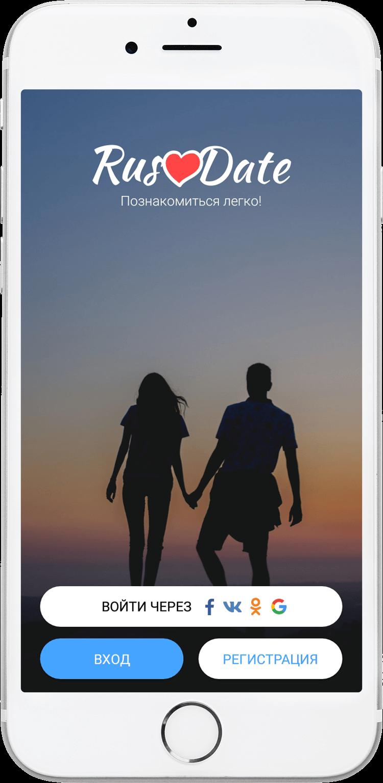 скачать сайт на телефон знакомств